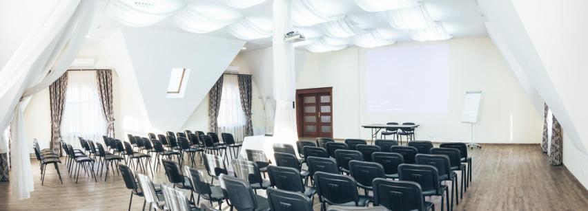 Конференс-зал в готелі Krakow
