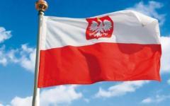 З днем незалежності, Польще!