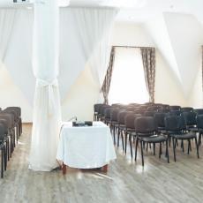 Конференс-зал за Києвом