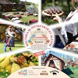 польська кухня і традиції